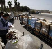 حظر إدخال أكثر من 1000 سلعة إلى غزة