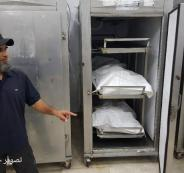 شهداء في غزة بقصف اسرائيلي