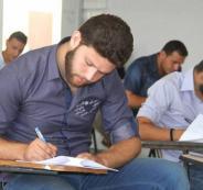 الامتحان الشامل في رام الله