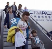 الهجرة اليهودية الى فلسطين مستمرة