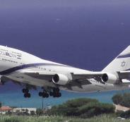 أول رحلة طيران إلى إسرائيل فوق الأجواء السعودية