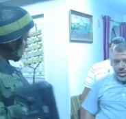 اعتقال حسن يوسف