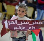 قطر وغزة