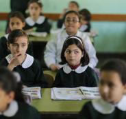 بدء العام الدراسي في فلسطين
