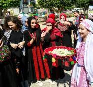تحديد سن الزواج في فلسطين