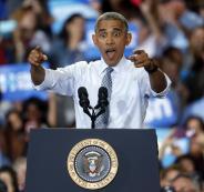 راتب اوباما التقاعدي