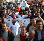 اضراب في تونس