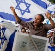 مظاهرة ضد فساد نتنياهو