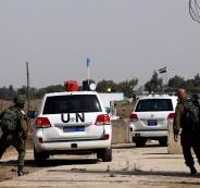 الامم المتحدة في الجولان