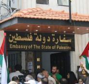 Embassy-Palestine-Eygpt