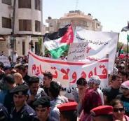 مسيرات في الاردن دعما لفلسطين
