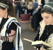 حاخام يهودي يعذب النساء