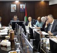 مجلس التنظيم الأعلى