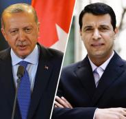 دحلان وتركيا واردوغان