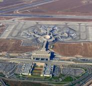 اسرائيل ومطار بن غوريون