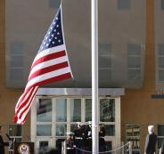 امريكا والسفارة في العراق