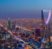 السعودية والكفيل