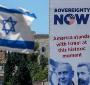 اوروبا والضم واسرائيل