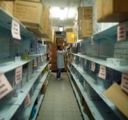 ارسال ادوية الى قطاع غزة