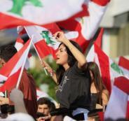 اليسا والتظاهرات في لبنان