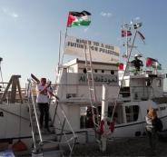 اطلاق سفينة من غزة لكسر الحصار