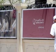قطر الخيرية وغزة