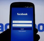 ميزات فيسبوك