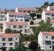 المستوطنات في الضفة وحملة مقاطعة اسرائيل
