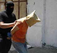 القبض على عميل في غزة