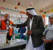 الانتخابات البلدية في الضفة الغربية