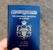 الجواز السفر الاردني