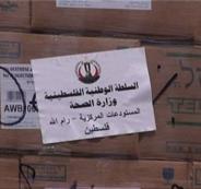 ارسال شحنة ادوية من الضفة الى قطاع غزة