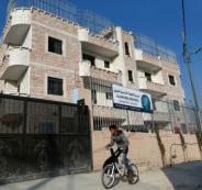 اغلاق مدرسة النخبة في القدس