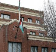 اغلاق مكتب منظمة التحرير في اميركا