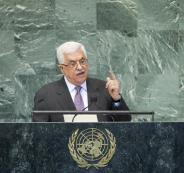 الاحتلال : خطاب عباس خطير وتوقعات بجولة عنف جديدة في الاراضي الفلسطينية