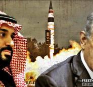 السعودية والسلاح النووي الاسرائيلي