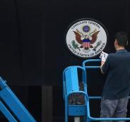 القنصلية الامريكية في الصين