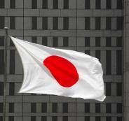 اليابانم تقدم مساعدات للفلسطينيين
