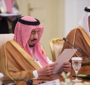 السعودية وماليزيا