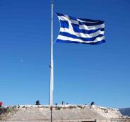 اليوناان وفلسطين
