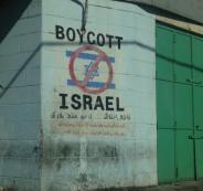 حركة مقاطعة اسرائيل وجائزة نوبل للسلام