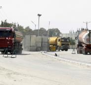 ادخال شاحنات غاز الى غزة عبر مصر