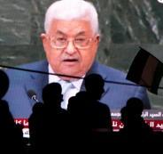 منظمة التحرير واسرائيل  والاتفاقيات