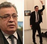 تركيا تتهم انصار