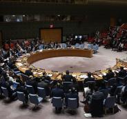 مجلس الأمن يعقد جلسة طارئة يوم غدٍ