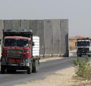 الاحتلال يغلق معبر كرم ابو سالم مع غزة
