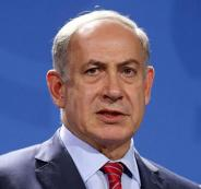نتنياهو ونقل السفارة الى القدس