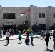 الاضراب في الجامعات الفلسطينية