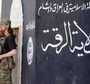نهاية داعش في الرقة السورية