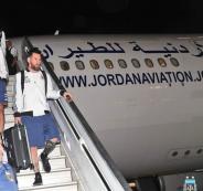 ميسي يصل تل أبيب